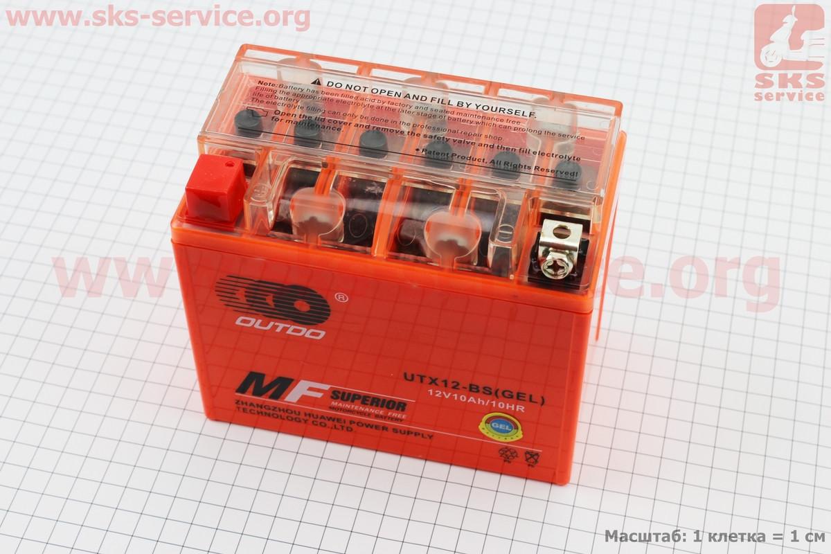 Аккумулятор 12(10)Аh UTX12-BS гелевый (L150*W87*H130mm), 2020