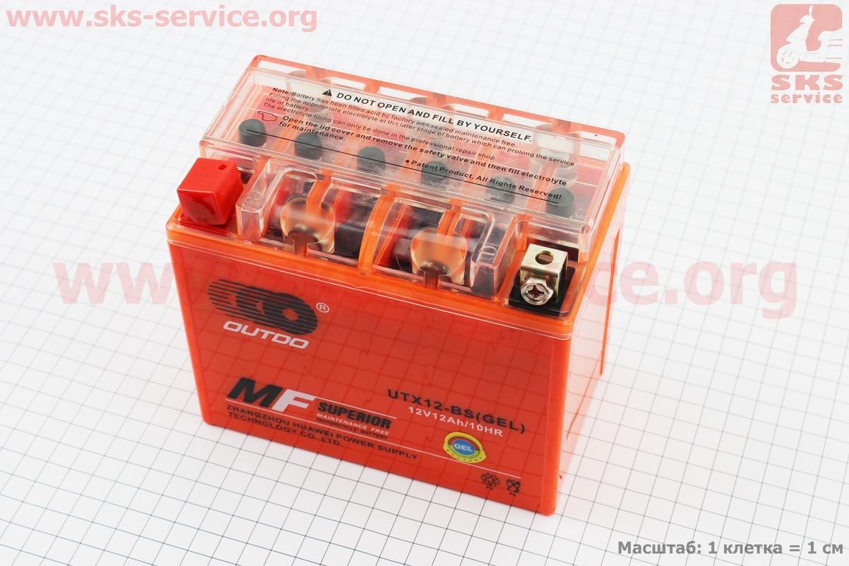 Аккумулятор 12Аh UTX12-BS гелевый (L150*W87*H130mm), 2020