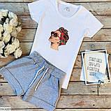 Женский прогулочный костюм майка футболка + шорты батал, фото 9