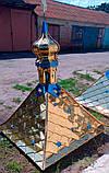 Крыша с куполом и крестом для колодца 1,3*1,3*2,1м, фото 3