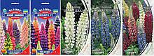 Семена Люпин 5 видов