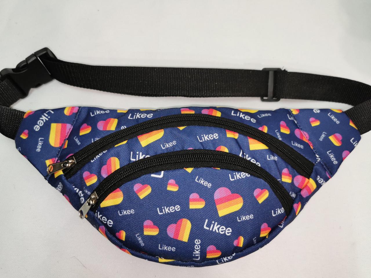 Сумка на пояс LIKEE Ткань Принт спортивные барсетки сумка только опт