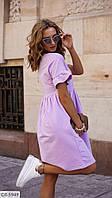 Женское летнее платье 42-46