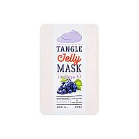 "Тканевая маска для лица ""Виноград"" A'pieu Tangle Jelly Mask Grape 25 г"