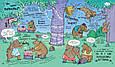 В гостях у тварин : Як тварини їдять (у), фото 3