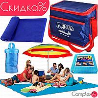 Термосумка большая сумка холодильник, Зонт пляжный зонтик, Подстика для моря АНТИПЕСОК, Охлаждающее полотенце