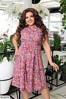 Женское летнее платье батал / большие размеры