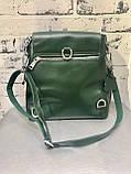 Кожаная сумка рюкзак из натуральной кожи, фото 2
