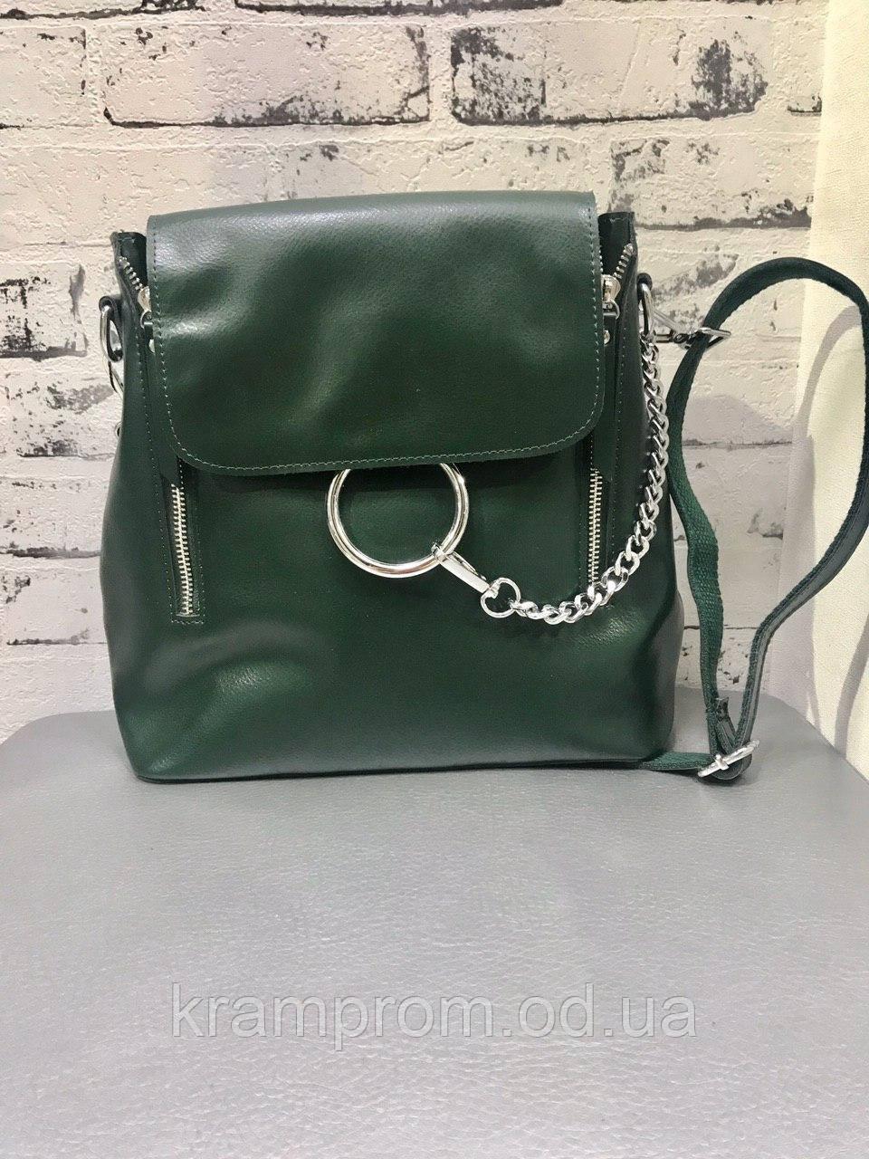 Кожаная сумка рюкзак из натуральной кожи