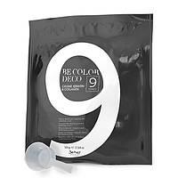 Осветляющий порошок с кератином до 9 тонов Be Hair Be Color 9 Tones Blue Bleaching Powder 500г