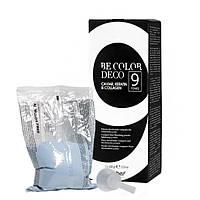 Осветляющий порошок с кератином до 9 тонов Be Hair Be Color 9 Tones Blue Bleaching Powder 1000г (2x500г)