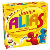 Alias Junior (Еліас Юніор) - настільна гра в пояснення слів для дітей. Tactic (54337)