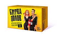 Битва полов - настольная игра викторина для компании 16+. Нескучные игры (7747)