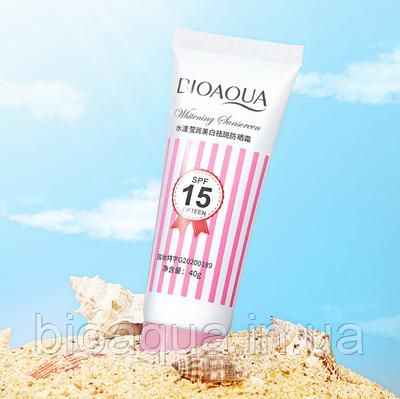 Защитный крем от солнца Bioaqua Sun Screen 15+SPF PA+++ (40 g)