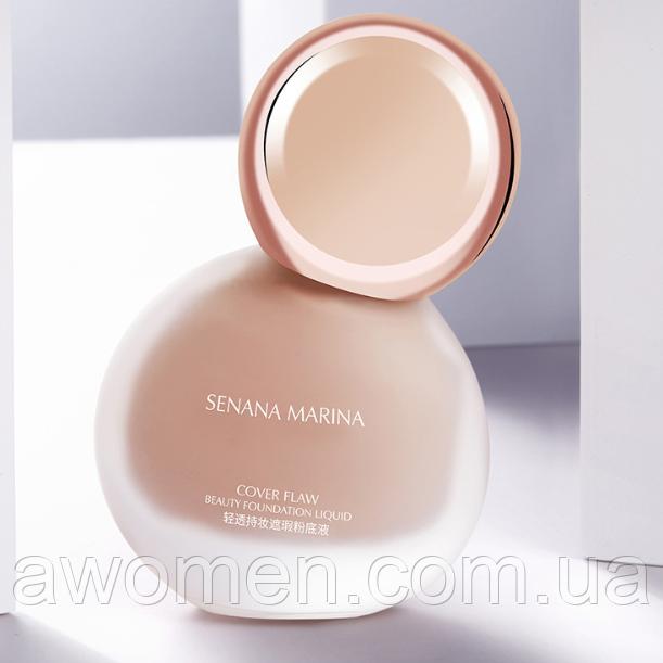 Уценка! Тональный для лица Senana Marina Beauty Foundation 30 ml (натуральный) мятая коробка