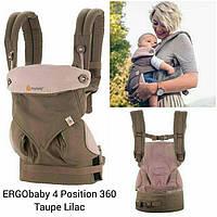 Эрго рюкзак.Рюкзак-переноска Ergobaby four position 360,taupe_lilac