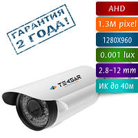 AHD видеокамера наружная Tecsar AHDW-1Mp-40Vfl для видеонаблюдения на 1.3 Мп