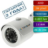 Наружная AHD видеокамера уличная Tecsar AHDW-2Mp-20FI для видеонаблюдения на 2 Мп