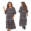 Платье в стиле бохо из штапеля  453-2 54, фото 4