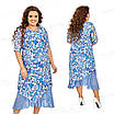 Нарядное платье из натуральной ткани 455-1 56, фото 4