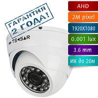 AHD видеокамера купольная Tecsar AHDD-2Mp-20FI-out для видеонаблюдения на 2 Мп