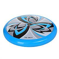 Летающая тарелка M 5659 (Blue)