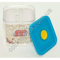 10075 банка пластиковая гермитичная для сыпучих