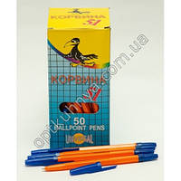 31863 ( Ручка синяя КОРВИНА (уп.50 шт))