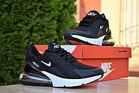 Кроссовки женские Nike AIr Max 270. Стильные женские кроссовки черно-белые. ТОП КАЧЕСТВО!!!Реплика.