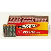 393 ( Батарейки НАША СИЛА пальчиковые (уп. 60 шт.))
