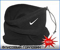 Горловик Nike для футбола, бафф, шарф. Теплый двойной флис. Качество!