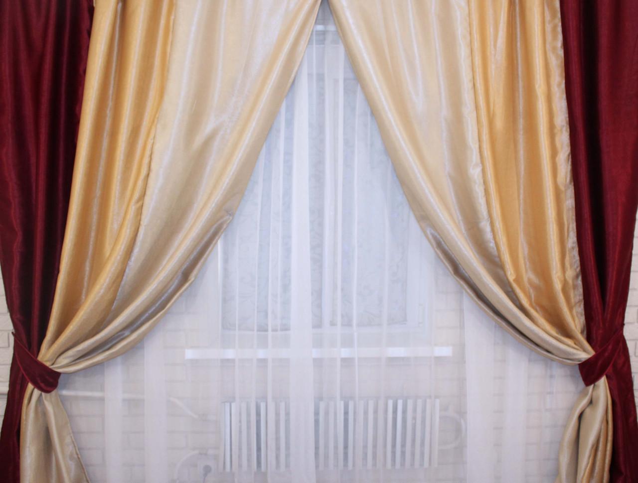 Шторы из ткани блекаут Софт. Цвет бордовый с золотистым и бежевым. Код 016дк