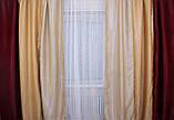 Шторы из ткани блекаут Софт. Цвет бордовый с золотистым и бежевым. Код 016дк, фото 2