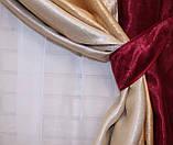 Шторы из ткани блекаут Софт. Цвет бордовый с золотистым и бежевым. Код 016дк, фото 3