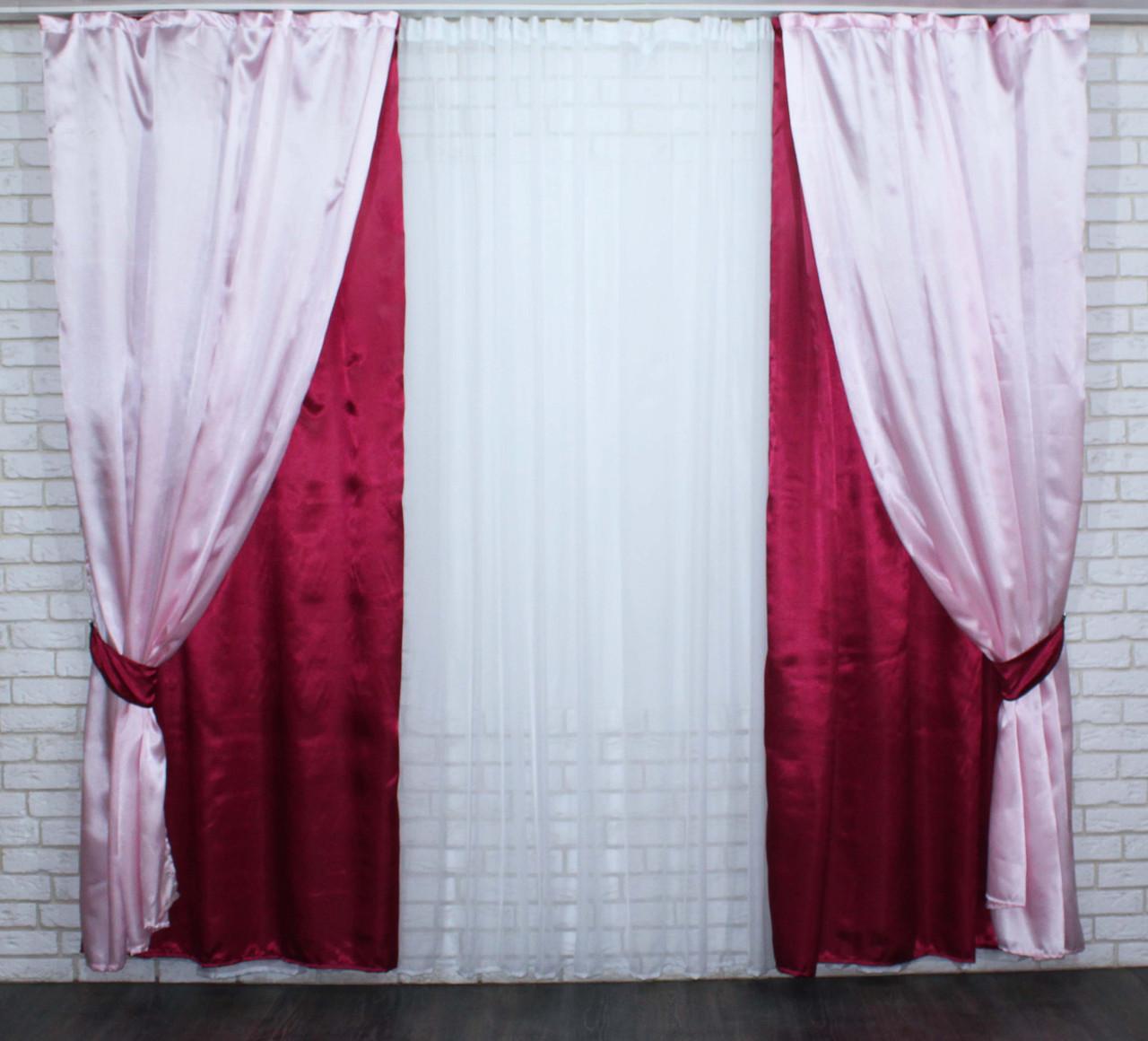 Комплект декоративных портьер, цвет бордовый с розовым  005дк