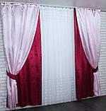 Комплект декоративных портьер, цвет бордовый с розовым  005дк, фото 2