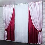 Комплект декоративных портьер, цвет бордовый с розовым  005дк, фото 3