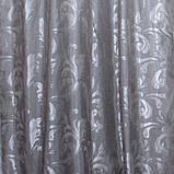 """Комплект готовых жаккардовых штор """"лилия"""",цвет серый. Код 430ш, фото 2"""
