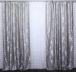 """Комплект готовых жаккардовых штор """"лилия"""",цвет серый. Код 430ш, фото 3"""