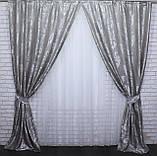 """Комплект готовых жаккардовых штор """"лилия"""",цвет серый. Код 430ш, фото 4"""