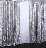 """Комплект готовых жаккардовых штор """"лилия"""",цвет серый. Код 430ш, фото 5"""