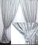 """Ткань лен """"Вензель"""".Высота 2.8м. Цвет светло-серый. 534ш., фото 6"""