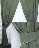"""Светонепроницаемая ткань блэкаут """"Амели"""" Высота 2.7м. Цвет зеленый 548ш, фото 2"""