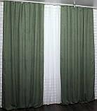 """Светонепроницаемая ткань блэкаут """"Амели"""" Высота 2.7м. Цвет зеленый 548ш, фото 7"""