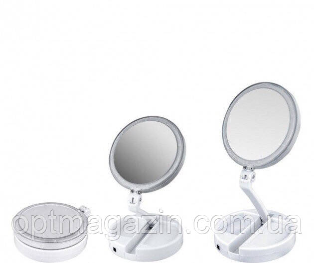 Зеркало складное с подсветкой My Foldaway Mirror