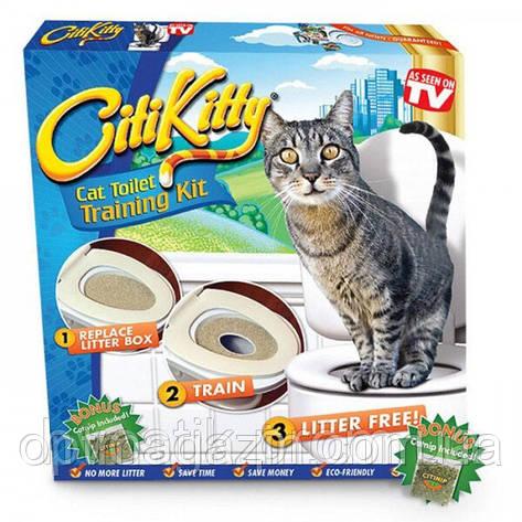 Туалет для кішки сіті кіті, фото 2
