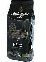 Кофе в зернах Ambassador NERO, 1кг