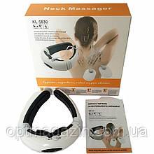 Массажер для шеи Neck Massager KL-5830