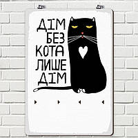 Ключница настенная Кошка
