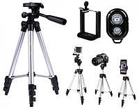 Штатив Трипод TRIPOD Телефона Камеры Фотоаппарата с Bluetooth Кнопкой DK-3888